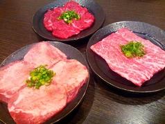 ホルモン問屋 肉番長のコース写真