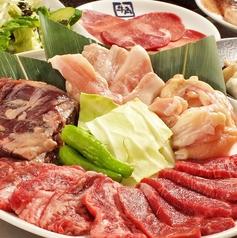 牛角 八幡駅前店のおすすめ料理1