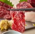 料理メニュー写真【熊本直送】馬刺盛り合わせ