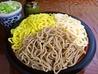 麺処 鵬匠のおすすめポイント1