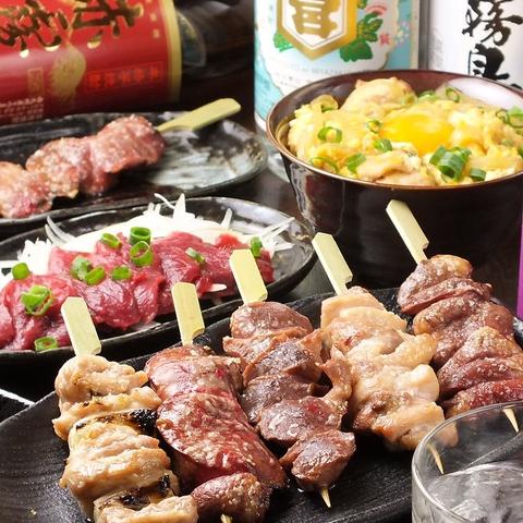 いわい鶏を使用した絶品串焼きともつ鍋で乾杯!!各種ご宴会にも♪