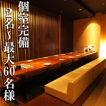 Wa.Bi.Sai 花ごころ 南1条店の雰囲気1