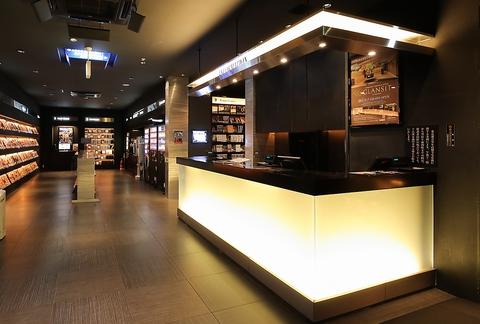 グランサイバーカフェ バグース 新宿西口店