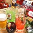 飲み放題メニューも豊富に品揃え。ビールはプレミアムモルツを使用!他にもカクテルはもちろん、日本酒や焼酎、ワインも取り揃えております。どんな方でも食べ飲み放題で満足できること間違いなし◎会社の飲み会や女子会、送別会などの各種宴会でご利用ください。