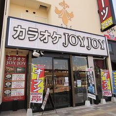 カラオケ JOYJOY 大曽根駅前店の写真