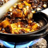 かの有名な炎の料理人 周富徳氏 直伝のお料理がここに!