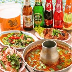 タイ料理 TARUTARU 日比谷有楽町店のおすすめ料理1