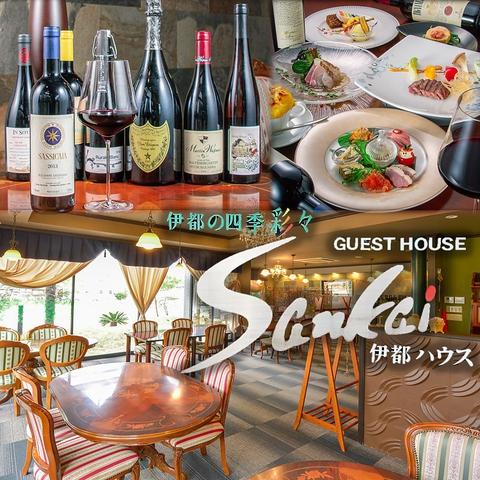 ゲストハウス Sankai 伊都ハウス