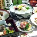 山乃尾 海遊亭のおすすめ料理1