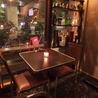 Cafe+Bar Gladeのおすすめポイント1