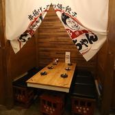6名様半個室テーブル席