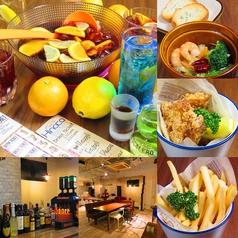 Bar Hinata バー ヒナタのおすすめ料理1
