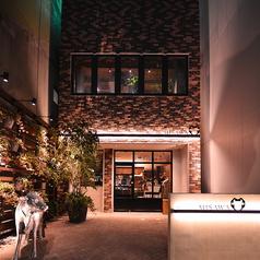 焼肉ガーデン MISAWA ミサワの特集写真