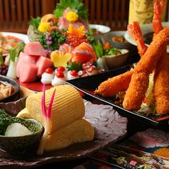 幸せの居酒屋 喜泉のコース写真