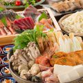 魚民 常陸多賀駅前店のおすすめ料理1