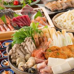魚民 大分都町店のおすすめ料理1