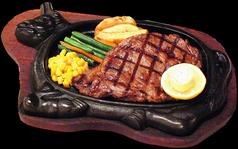 料理メニュー写真【厳選和牛】リブロースステーキ 150g