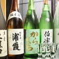 お酒は、日本酒・焼酎など豊富にご用意!