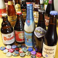 コースに+500円で樽生ビールも飲み放題OK!