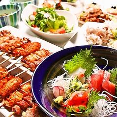 瑠璃の雫 横浜駅前店のおすすめ料理1