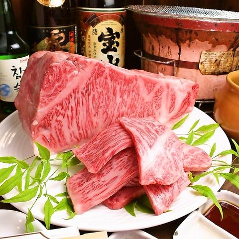 ★24時間営業~新宿歌舞伎町~≪眠らない街の眠らない焼肉屋≫★