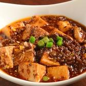 中華料理おぜき飯店のおすすめ料理3