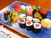 寿司いすゞ 山形のグルメ