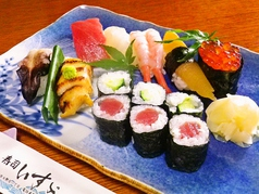 寿司いすゞの写真