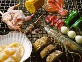 不老庵 野田のおすすめ料理3