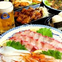 「昭和」では季節の旨い物が、たくさん!