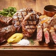 肉の質にこだわった自慢のグリル料理◎