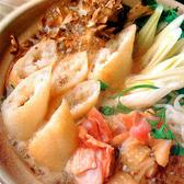 秋田料理 比内地鶏 ひないや 中野店のおすすめ料理2