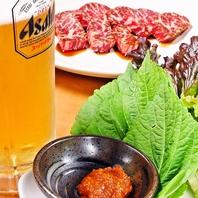 健康☆たっぷり野菜と焼肉!