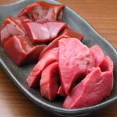 焼肉BAR さんたま 南大沢駅前店のおすすめ料理2
