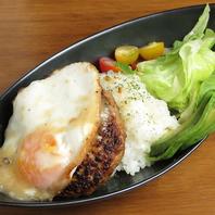ハワイの名物料理 ロコモコ
