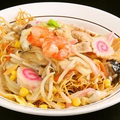 長崎飯店 青物横丁店のおすすめ料理1