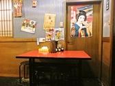 麺屋 誠 本店の雰囲気3