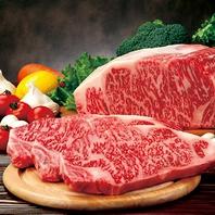 上質な肉へのこだわり