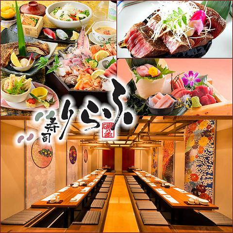 名物カウンター本格江戸前寿司食べ放題/個室寿司居酒屋/伏見駅からのアクセス抜群
