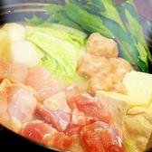 四国郷土活性化 藁家88 四日市店のおすすめ料理2