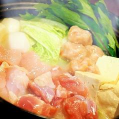 四国郷土活性化 藁家88 岐阜駅前店のおすすめ料理1