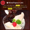 Wood Space Cafeのおすすめ料理1
