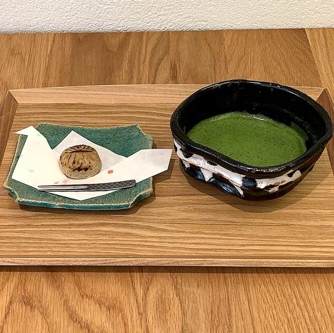TEA SET MENU