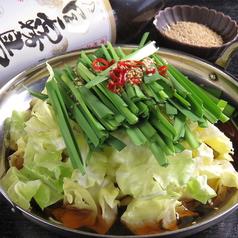 もつ鍋処 さくらのおすすめ料理1