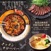 キッチン クローバー Kitchen Clover 新宿東口店特集写真1
