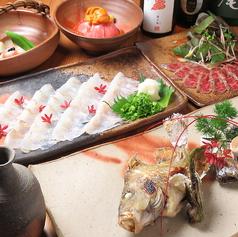 吉乃助のおすすめ料理1