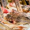 ろばたの魚炉米のおすすめポイント1