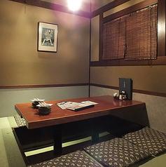 土風炉 とふろ 町田西口店の特集写真