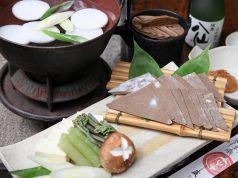 南部民芸料理 蔵の特集写真
