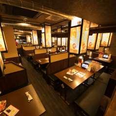 情熱ホルモン 新宿靖国通り酒場の特集写真